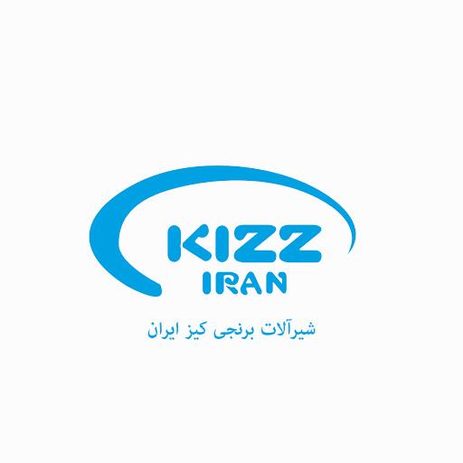 شیرآلات کیز ایران