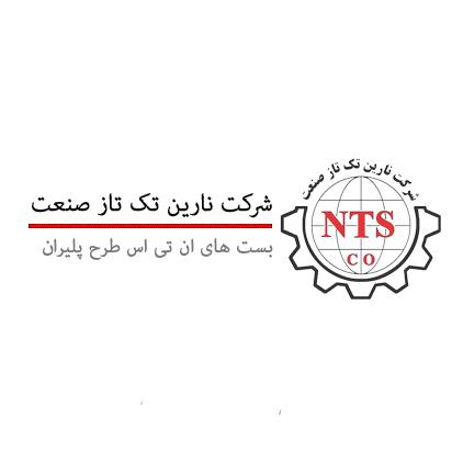 بست های NTS